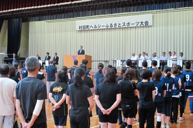 村田町ヘルシーふるさとスポーツ大会を開催しました!   宮城 ...
